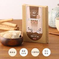 ここ3個セットF(ごぼう茶)  焙煎ごぼう茶、生姜入り焙煎ごぼう茶、菊芋入り焙煎ごぼう茶