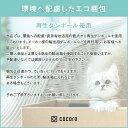 銀のさら きょうのごほうびささみのチーズ入りロール 100g 犬 おやつ ジャーキー ◆賞味期限 2020年11月 3