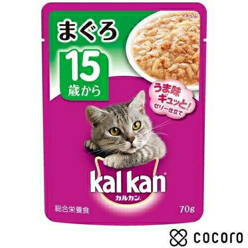カルカン 15歳まぐろ 70g 猫 おやつ レトルト パウチ ◆賞味期限 2022年3月