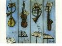 フランス製ポストカードベルナール・ビュフェ(The Musical Instruments)
