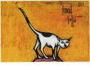 フランス製ポストカードベルナール・ビュフェ(The Cat)