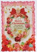 ダイカットクリスマスポストカードピンク