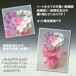 『幸福が飛んでくる』紅白ハート胡蝶蘭・ミディサイズ結婚祝いや結婚記念日におすすめ♪