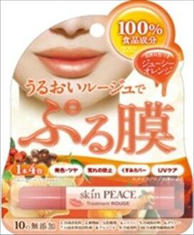 皮膚和平處理紅色充滿肉汁的柳丁4g(4G)皮膚和平處理紅色充滿肉汁的柳丁4g