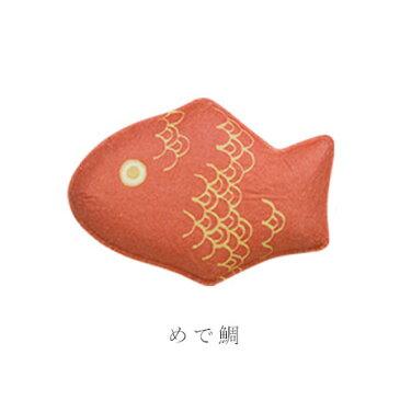 わらぶ ふくらケース めで鯛 TI01/小国和紙/小物入れ/ぽち袋/和/オブジェ/えべっさん/めでたい/お祝い/縁起/お土産/プチギフト【クリスマス】