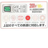 安心の印!SGマーク認定品です。
