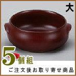 【5個組/口径内寸:約12cm】 ころんと丸みを帯びた形の シンプルだけど 素敵な シチューカップ...