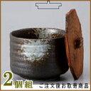 【 飯器 ・ 飯碗 ・ 日本製 】 備前白吹木蓋付き飯器×2...