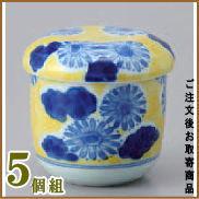 黄地草花蒸碗×5個
