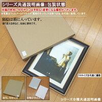 ■全絵画共通■箱デザイン説明画像