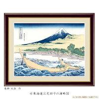 4、東海道江尻田子の浦略図