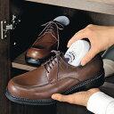 【湿気とり 靴用】シューズ用 湿気トリ (2個入)【湿気取り...