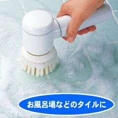 電動ブラシ で力いらずで汚れを落とす!浴槽・洗面台の水アカもラクラクピカピカ!便利な3種類...