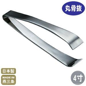 刃先のズレが殆どない仙武堂の骨抜きです!板厚3.0mmの極厚タイプです!爪先がくるわず永く使用...