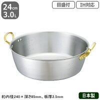 KING-DENJI揚鍋24cm3.0L