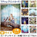 カーテンディズニー プリントカーテン 2枚セット【Mサイズ】 幅100×丈178cmキャラクター ミ