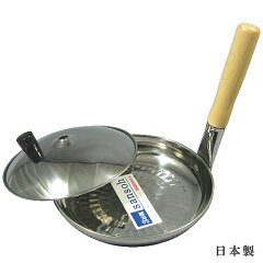 日本製で ih対応の ステンレス製 親子鍋!IH 200V対応!ガスコンロにも使用OK!ご家庭で楽しく...