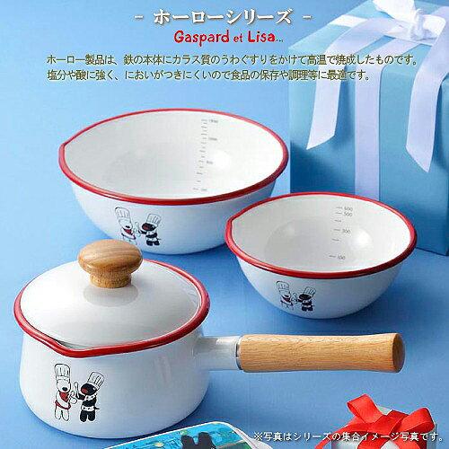 ミルクパン IH対応 リサとガスパール ホーロー口付きミルクパン 15cm