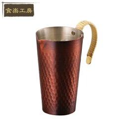 熱伝導のよい 銅製の 酒タンポ! 日本製の 銅製品 ちろり!誕生日プレゼントや 贈り物 ギフト、...