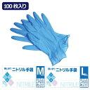 DCM 耐切創手袋 HI06−T14M M|作業用品・衣料 作業手袋 ゴム手袋 DCMブランド 作業用品・衣料(DCMブランド) 作業手袋(DCMブランド) おすすめ特集 防災特集 水害対策用品