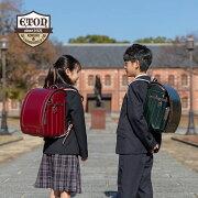 ランドセル女の子男の子ユニセックス2021イートン日本製ランドセルコクホー