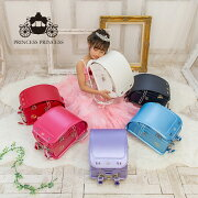 ランドセル女の子2021LittlePureプリンセスプリンセス入学祝い新作日本製メーカー直売ランドセルコクホー