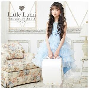 ランドセル 女の子 2020年  Little Lumi プリンセスプリンセス リトルルミ 入学祝い 新作  人気 日本製 メーカー直売 サクラコクホー ランドセル