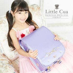 ランドセル 女の子 2020年製  Little cua キュア プリンセスプリンセス 入学祝い 人気 可愛い 新作 送料無料 日本製  サクラコクホー