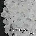 煮豆専用氷砂糖 400g