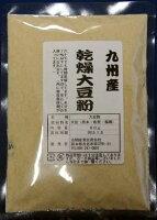 九州産乾燥大豆粉80g