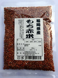 福岡県産もち赤米 100g