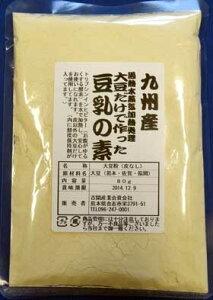 大豆だけで作った豆乳の素