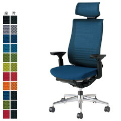 コクヨデスクチェアオフィスチェア椅子BezelベゼルCR-A2835E6ヘッドレスト付きタイプ可動肘ブラックフレームアルミポリッシュタイプ-vフローリング用キャスター