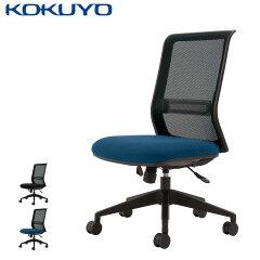 コクヨデスクチェアオフィスチェア椅子ENTRYエントリーCR-BK9000BKメッシュタイプブラックシェルナイロン脚