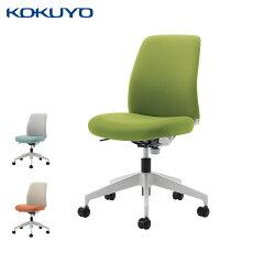 コクヨデスクチェアオフィスチェアOPTIオプティC02-W102CUロータイプ本体ホワイトグレーホワイトグレー樹脂脚肘なし