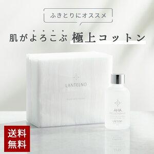 LANTELNOMoistAiryCottonふきとり化粧水用コットン