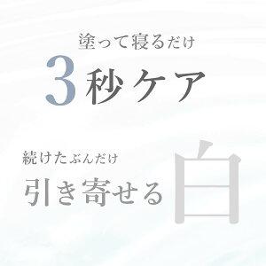 ハイドロキノン5%配合ランテルノホワイトHQクリーム【日本製】「美白クリームシミ消し美白クリームシミ取り顔くすみの点」対策ハイドロキノンクリーム1本送料無料