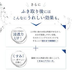 【3本セット10%OFF】AHAふきとり化粧水ランテルノAHAピールローション【日本製】LANTELNOピーリング毛穴黒ずみくすみ角質ケアグリコール酸フルーツ酸拭き取りスキンケア化粧水【送料無料】