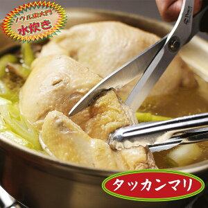 コラーゲンたっぷりのタッカンマリ 鍋料理セット 韓国の水炊き 佐賀県三瀬のふもと赤どり 丸鶏半身 下処理済み 約800g 大人2人分 特製鶏だし トッポギ カルグス 自家製タデギ付き プレゼン
