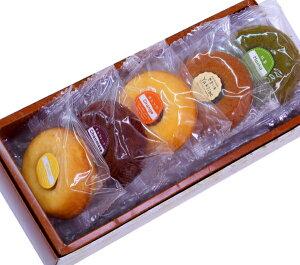 【送料無料】甘くて美味しい鳴門金時芋のスイーツギフト!焼き芋焼きドーナツ入り 焼きドーナツ5個…