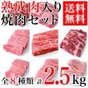 焼肉セット 熟成肉300g 焼肉用特上ロース300g 特上カ