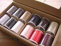 【FUJIXフジックス】レジロンニット用ミシン糸50番300m12色セット・化粧箱付