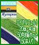 【刺しゅう糸】ロイヤルカラーフェルト20cm・40cm全50色対応セット(50本入り)