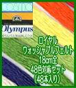 Img57732476