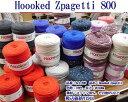 【DMC】Hoooked Zpagettiフックドゥ ズパゲティ ART800 【C4-12】