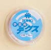 【TOHOトーホー】手芸用 テグス 6号/8号 10m巻き ※メール便OK! 【category3-9】