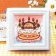 【トーホーTOHO】ミニプッシュG-357 バーステーケーキ【取寄せ品】【C3-9】
