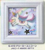 【トーホーTOHO】ミニプッシュG-410 ドリーミー ユニコーン【取寄せ品】【C3-9】