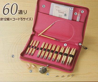 匠 輪針セット 《コンボ》◆◆