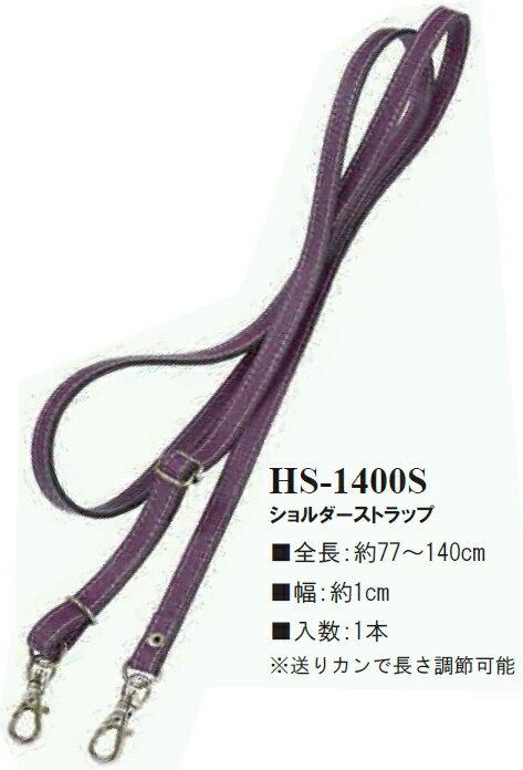 裁縫材料, その他 INAZUMA HS-1400S 77140cm C3-8U-OK